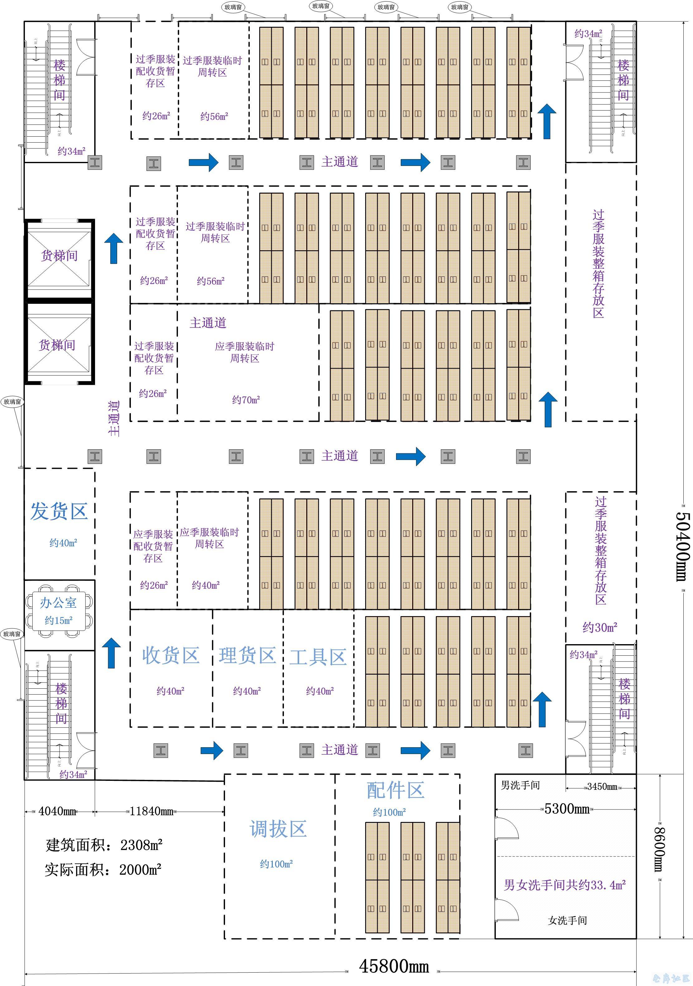 仓库平面设计规划图