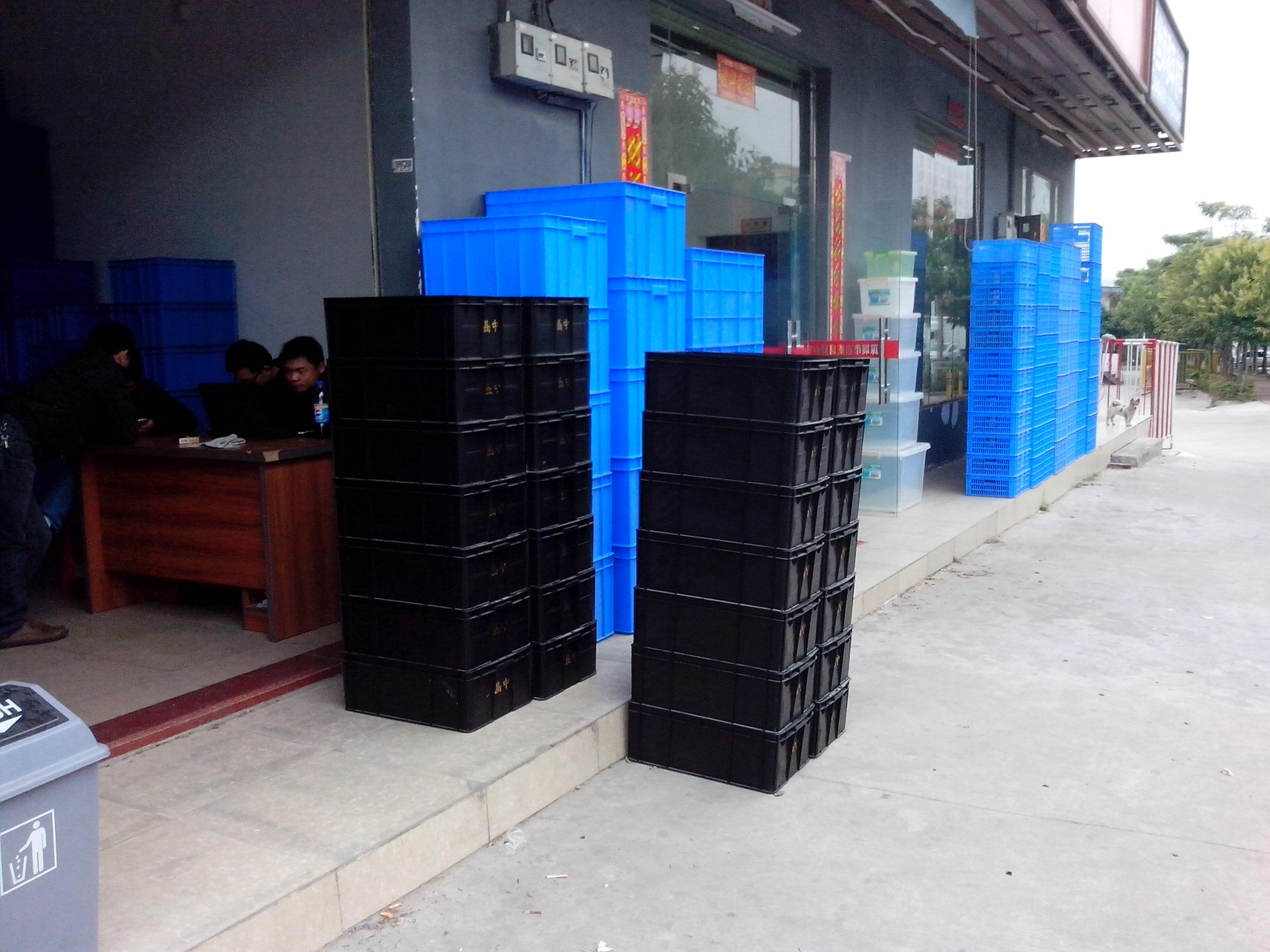 深圳市新能塑胶制品有限公司